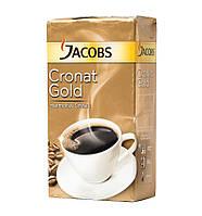 Кофе молотый Jacobs Cronat Gold  500g