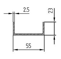 Алюмінієвий Швеллер П-подібний OK-274 55х23х2.5 / AS Срібло