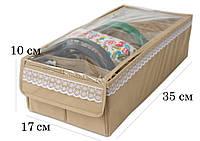 Коробочка для носков, ремней, колгот Пастель с крышкой