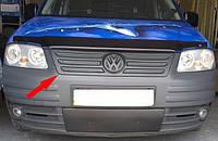 Зимняя защита радиатора (матовая) Volkswagen Caddy 2004-2010 (верх решетка)