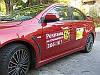 Оракал - наклейка на автомобиль