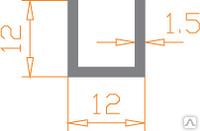 Алюминиевый швеллер п-образный 12х12х1,5 без покрытия