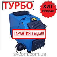 19 кВт Котлы  Длительного Горения OG-19DG