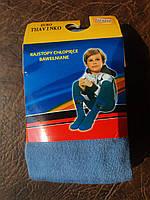 Колготки для мальчика,  Euro Thavinko,   Польша
