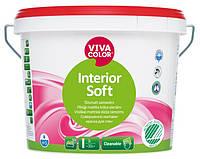 Краска совершенно матовая Vivacolor Interior Soft База А, 2,7 л (4740193272032)