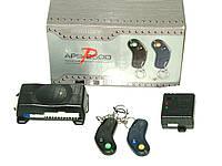 Сигнализация APS-2500 SHERIFF