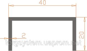 Алюминиевый швеллер п-образный 40х20х2 анодированный (AS)