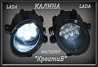 Ходовые огни на Ладу Калину (ВАЗ 2118)
