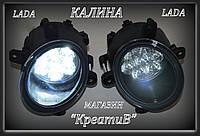 Противотуманные фары на Калину и Гранту, светодиодные