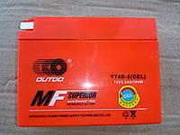 Мото аккумулятор (АКБ)12В 2.3А Honda Dio34 гелевый