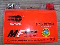 Мото аккумулятор (АКБ) 12В 4А гель качеств TW