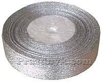 Лента серебро 2.5 см