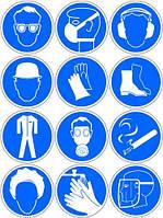 Предписывающие знаки Описание Работать в защитных перчатках Диаметр 100 мм