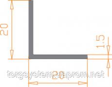 Алюмінієвий куточок 20х20х1,5 без покриття