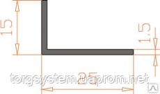 Алюминиевый уголок 25х15х1,5 без покрытия