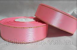 Стрічка люрекс 2,5 см Колір рожевий