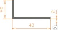 Алюминиевый уголок 40х20х2 анодированный (AS)