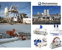 Бетоносмесительная установка (БСУ) Бетонный завод производительность от 38 до 150 м.куб.