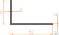 Алюмінієвий Кутник ПАС-0098 50х30х2 / без покриття