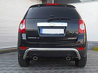 Защита задняя  Chevrolet Captiva  /изогнутая