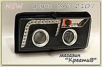 Передние фары с ходовыми огнями на ВАЗ 2107 (Светомания) черные