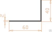 Алюминиевый уголок 60х40х2 анодированный (AS)