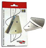 "Ножи для ледобура ""Mora"" Ice Arctic, Ice Micro, Expert 130 мм"