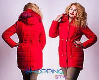 Зимняя куртка на тройном синтепоне р-р 46,48,50,52