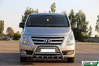 Защита переднего бампера (кенгурятник)  Hyundai H-1 2008+