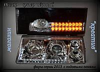 Хромированные передние+черные задние фары №4 на ВАЗ 2109