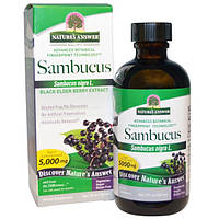 Бузина (Экстракт черной бузины) 120 мл 5000 мг противовирусное, от гриппа простуды от кашля  Nature