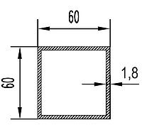 Алюмінієва Труба квадратна ПАА-1139 60х60х1.8 / AS Срібло
