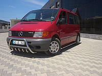 Кенгурятник  Mercedes Vito 1996-2003
