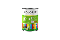 Емаль ПФ-115 KOLORIT Универсал, 0,9 кг (коричневая)