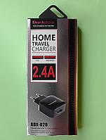 Блок питания USB 5V 2,4 A , черный
