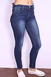 Женские джинсы с высокой посадкой (американка) (код DA 611), фото 2