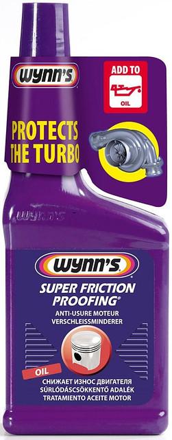 Защита турбин двигателя !