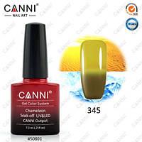 Термо гель-лак CANNI №345 (оливковый - темный желтый), 7.3 мл