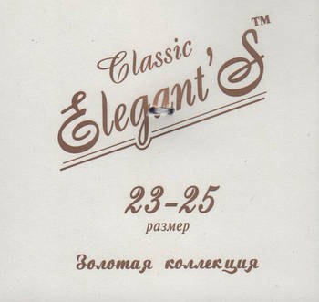 ЭЛЕГАНТ, Рубежное