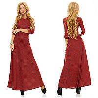 Женское длинное  платье-клеш в клетку