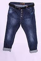 Женские джинсы бойфренды Red Blue большого размера, фото 1