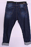 Женские джинсы бойфренды Red Blue большого размера, фото 2