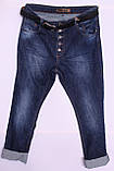 Женские джинсы бойфренды Red Blue большого размера, фото 3