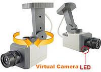 Камера видеонаблюдения Видеокамера муляж, камера обманка, камера муляж с мотором 586