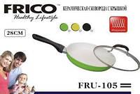 Сковорода 28см FRICO FRU-105