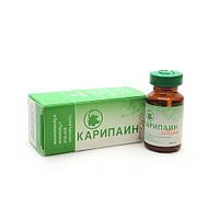 Карипаин Плюс фл 1г №1 АС-КОМ