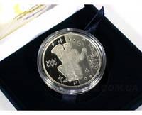 """Серебряная монета """"Водолей"""", фото 1"""