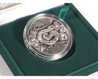"Серебряная монета ""Год Змеи"", фото 1"