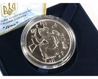 "Серебряная монета ""Дева"""