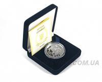 "Серебряная монета ""Козерог"", фото 1"